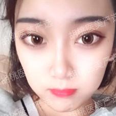 http://hoootao-v2.oss-cn-beijing.aliyuncs.com/yanxuan/comment/4W57nYksYC.png