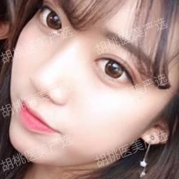 http://hoootao-v2.oss-cn-beijing.aliyuncs.com/yanxuan/comment/FJAuIB3SQ1.png