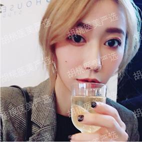 http://hoootao-v2.oss-cn-beijing.aliyuncs.com/yanxuan/comment/LfOsivLhPH.png