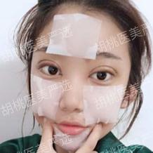 http://hoootao-v2.oss-cn-beijing.aliyuncs.com/yanxuan/comment/Sj4cdL3xbO.png