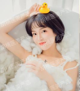 http://hoootao-v2.oss-cn-beijing.aliyuncs.com/yanxuan/comment/TRu2UXoLqr.png