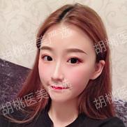 http://hoootao-v2.oss-cn-beijing.aliyuncs.com/yanxuan/comment/dIOXSsQTwa.png