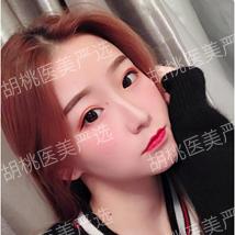 http://hoootao-v2.oss-cn-beijing.aliyuncs.com/yanxuan/comment/wkGxkiUPYH.png